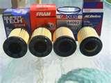 Purolator Oil Filters Ac Delco Oil Filters Photos
