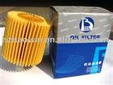 Images of Oil Filter Rx 350 Lexus
