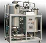 Images of Oil Filter System Cooking Oil