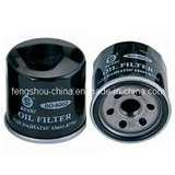 Suzuki Oil Filter 16510 82703 Photos