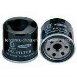 Suzuki Oil Filter 16510 82703 Pictures