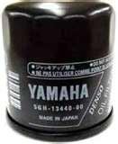 Images of Yamaha Outboard Oil Filter