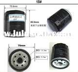 Photos of Tractor Oil Filter Cross Reference