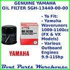 Pictures of Yamaha Outboard Oil Filter