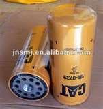System 1 Oil Filter Images